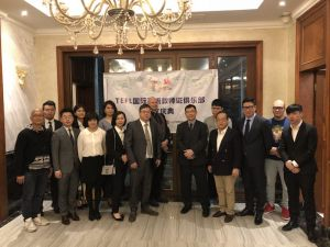 LTTC partner school Wonka Education Group holds opening ceremony of the China TEFL Club